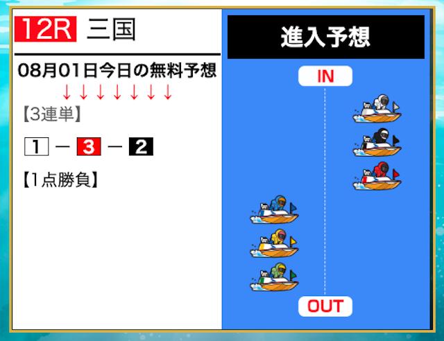 blue_ocean3