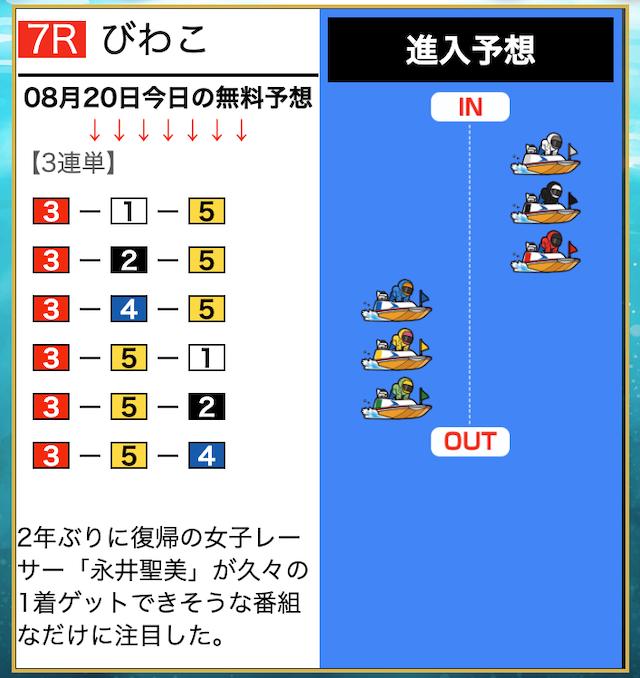 blue_ocean4