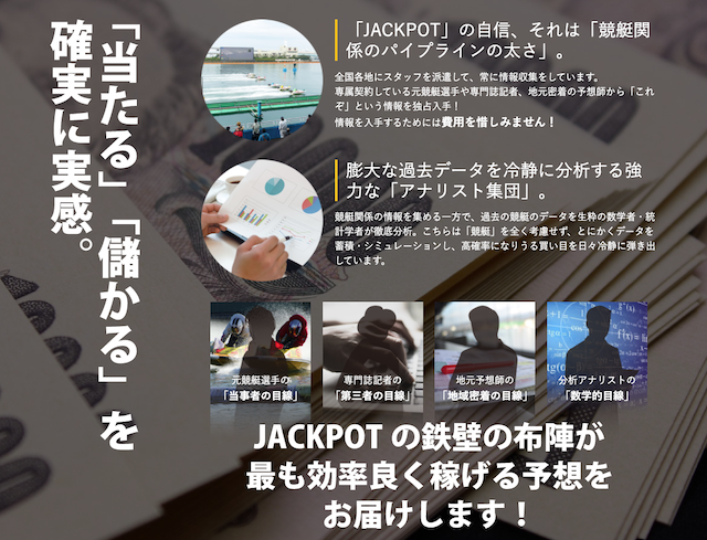 jackpot118