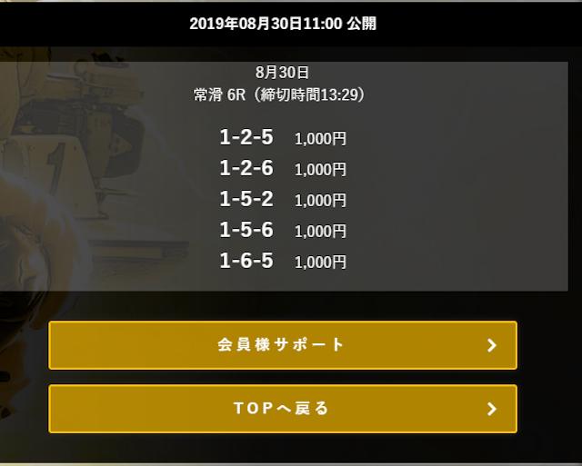 jackpot9