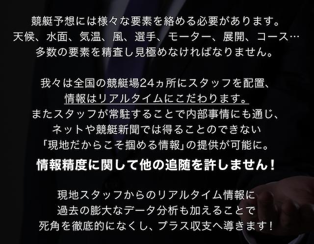 kyotei_liner1