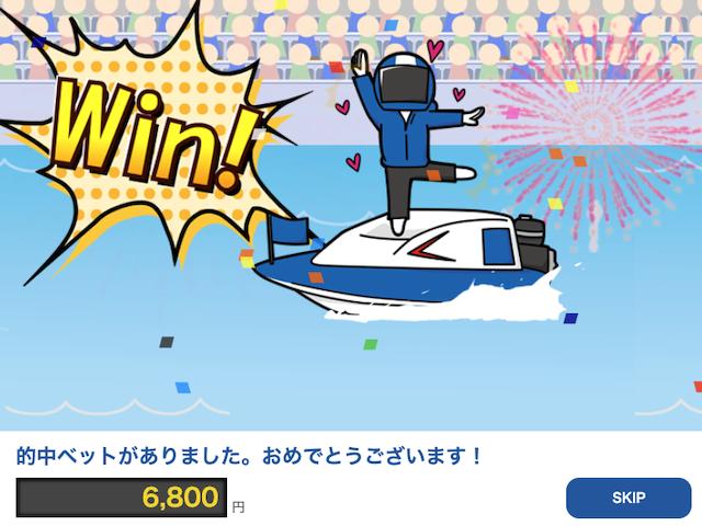 kyotei_liner16