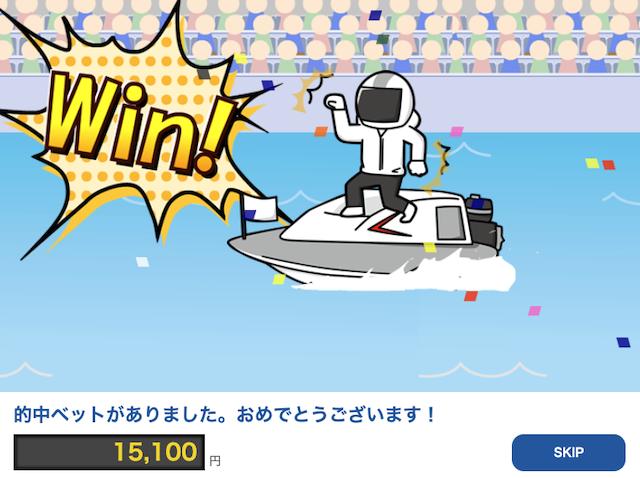 kyotei_liner17