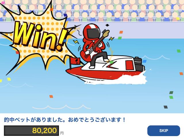 kyotei_liner18