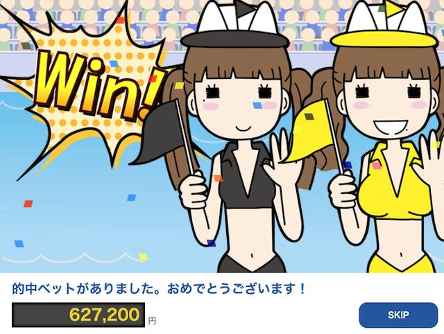 kyotei_liner19