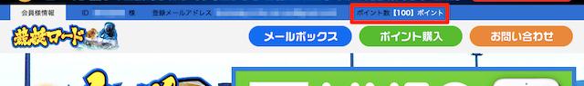 kyotei_road2