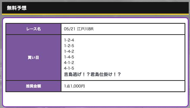 oniatsu43