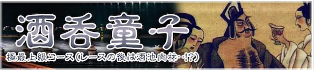 oniatsu84