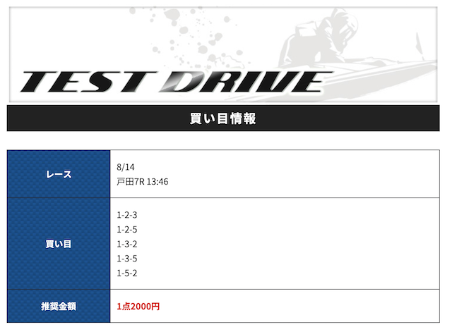 speed7