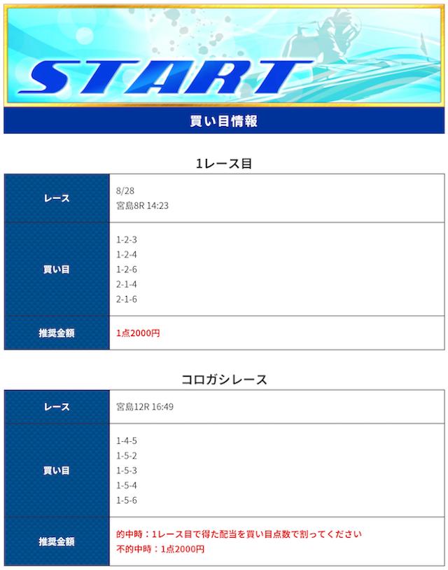 speed9
