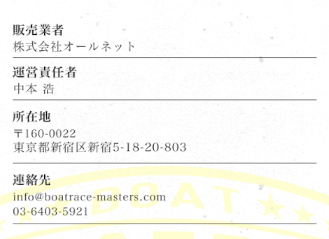 boat_masters16