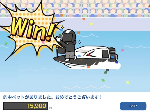 15,900円の的中アニメ