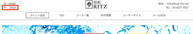 kyotei_ritz14