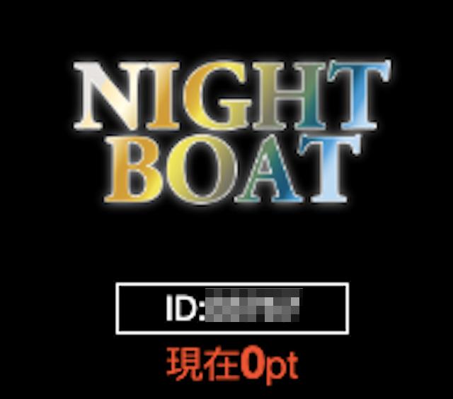 night-boat4