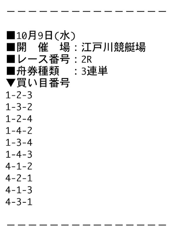 shinsekai5