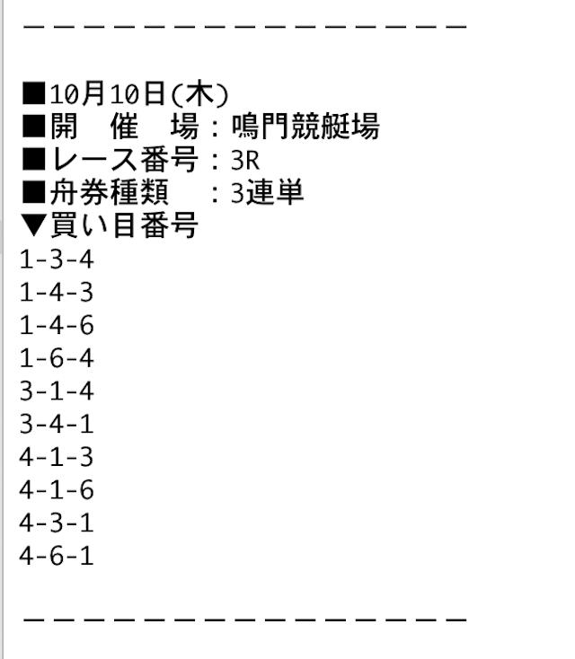 shinsekai6