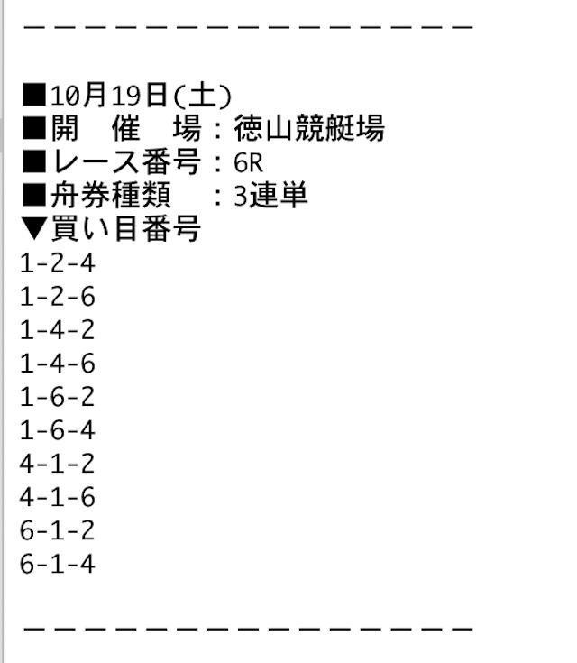 shinsekai8