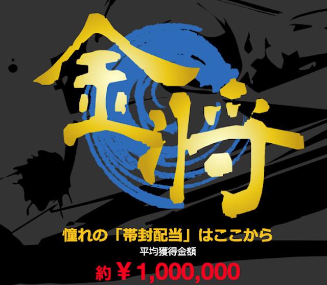 funao140