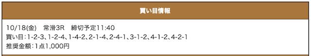 gekihune0002