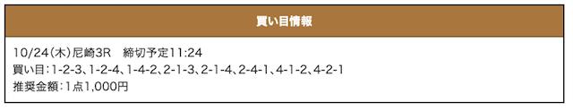 gekihune0004