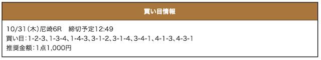 gekihune0006