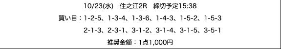 gyouretsu0001