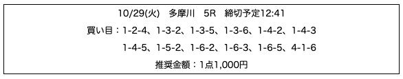 gyouretsu0003