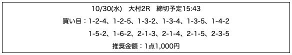 gyouretsu0005