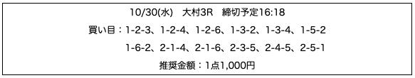gyouretsu0007