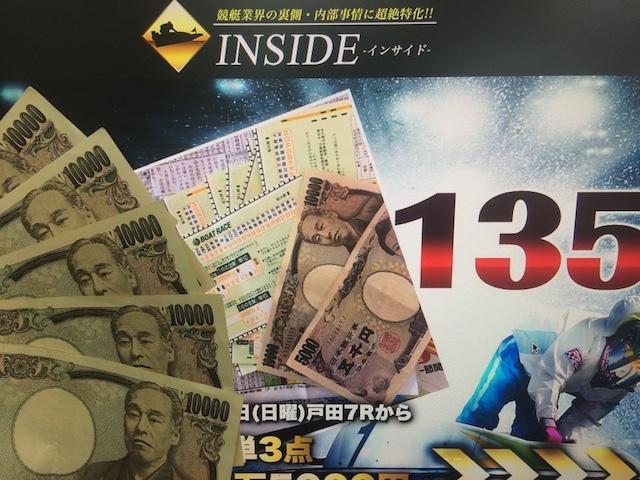 inside10