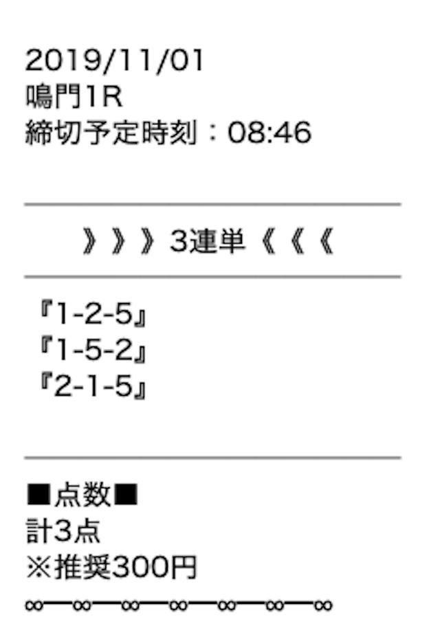 kurohune5