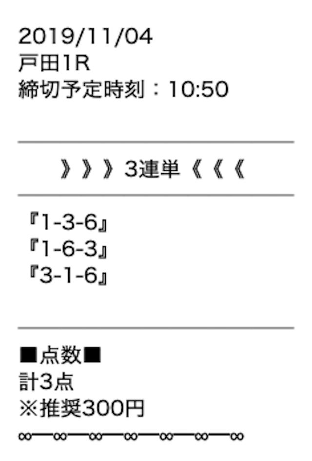 kurohune6