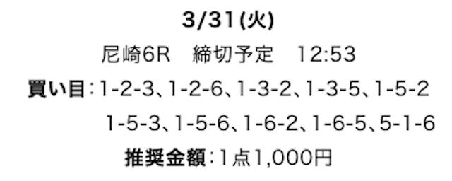 triple23