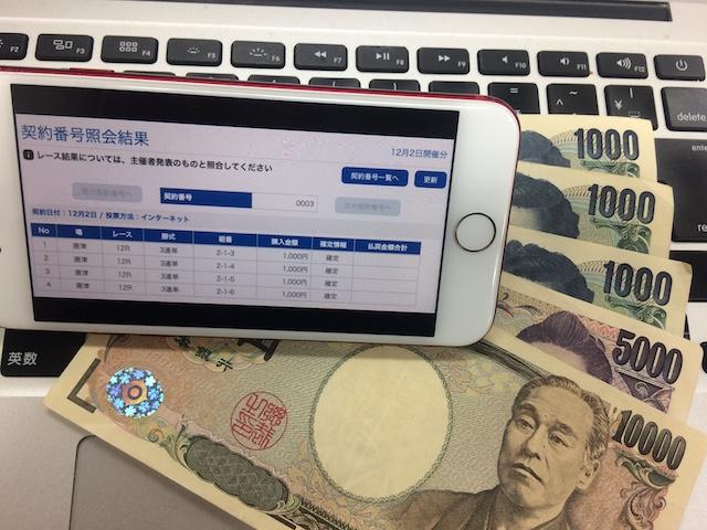 唐津 競艇 予想 携帯