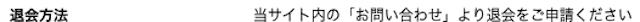kyoteido57
