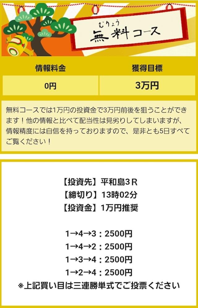 takara46