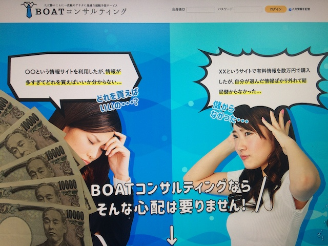 現金5万円とサイトトップ