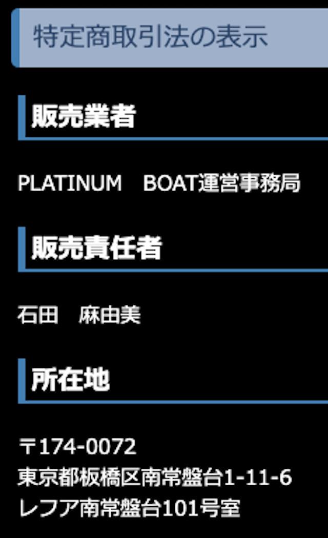 platinum5