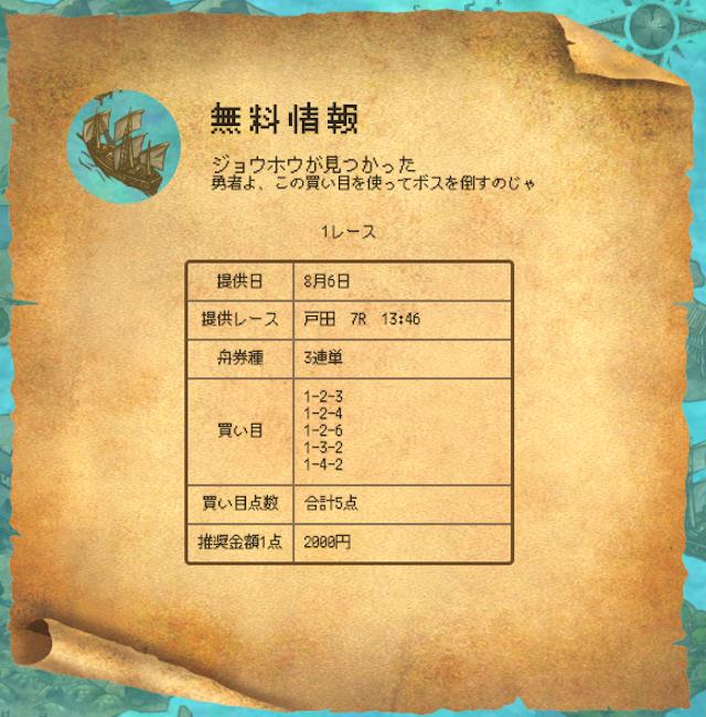 quest13