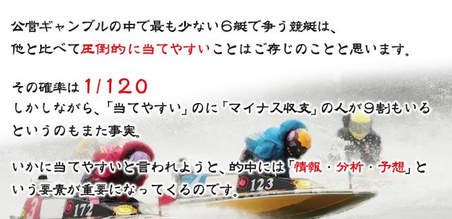 sengoku70