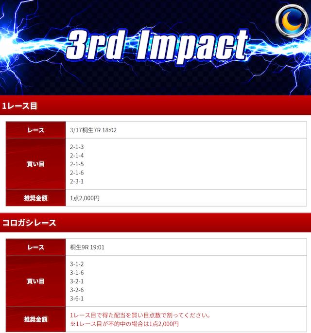 impact13