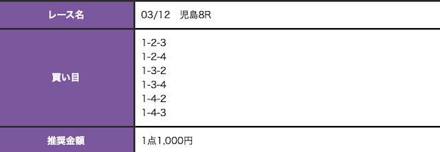 oniatsu24