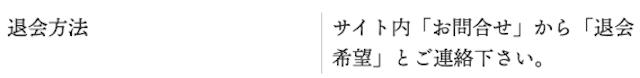 syuyuki46