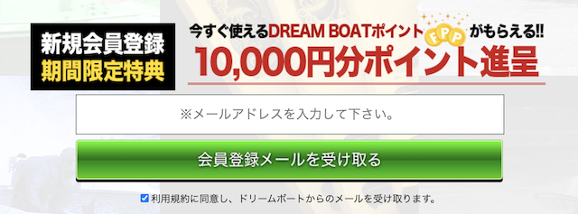 dreamboat29