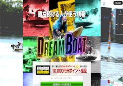 ドリームボート(DREAMBOAT)画像