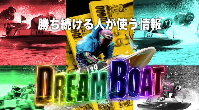 dreamboat46