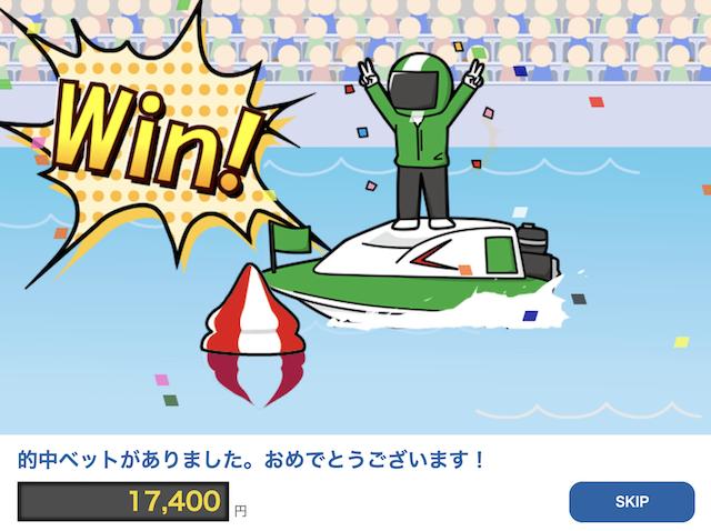 競艇BULL9月3日の無料予想的中アニメ