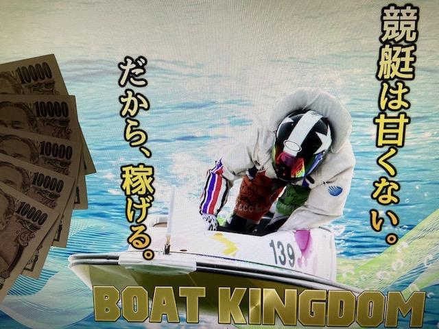 kingdom25