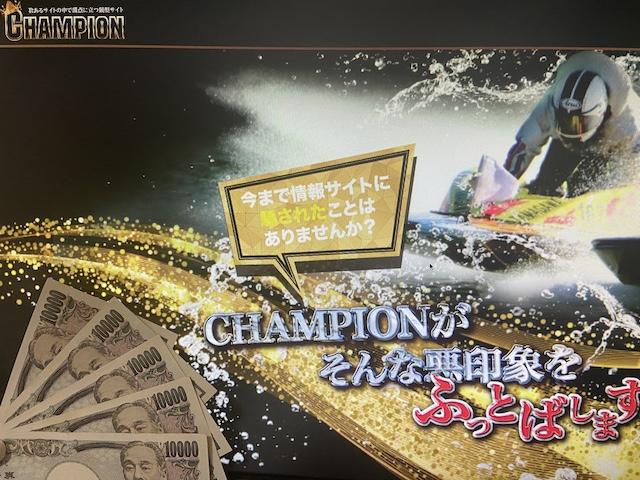 champion26