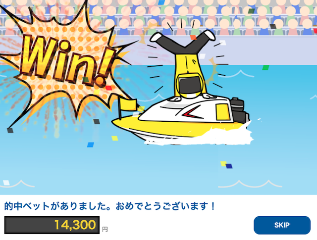的中アニメーション4。14,300円。